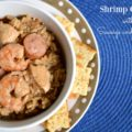 shrimp gumbo with sausage and chicken
